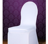 Chair covers Elastic